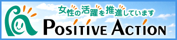 positive_action_banner1